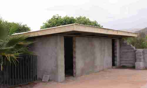 Garden House in Tanzania