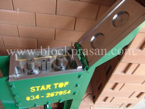 Star Top Compressed Earth Block Presses
