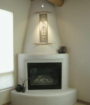 Kiva fireplace insert